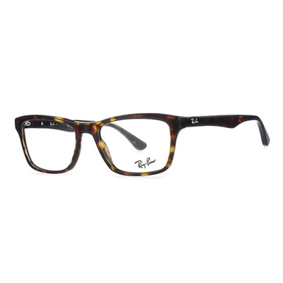 RAY BAN RX5279 PRESCRIPTION EYEGLASSES | FREE LENSES