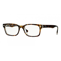 RAY BAN RX5286 PRESCRIPTION EYEGLASSES | FREE LENSES