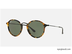 Ray Ban Clubmaster RB2447