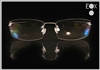 Rimless glasses-Undergram 661 in silver